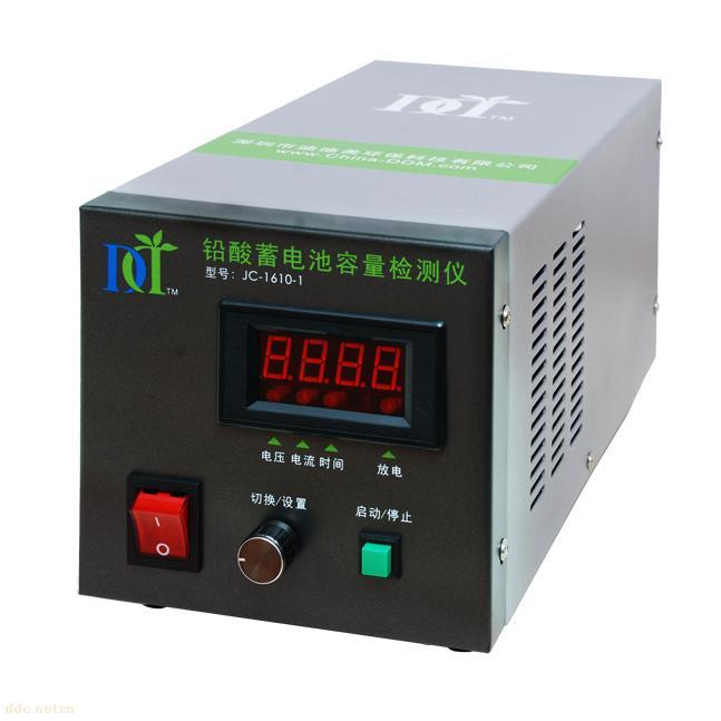jc-1610-1铅酸蓄电池容量检测仪