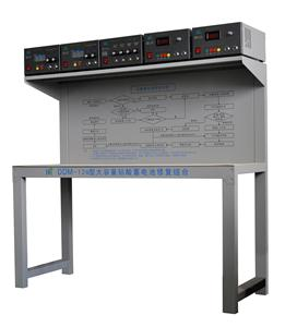 DDM-126型大容量铅酸蓄电池修复组合