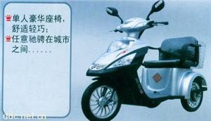 豪华型老年人电动代步车(有倒档)