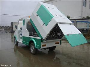 华信电动环卫四轮清扫车