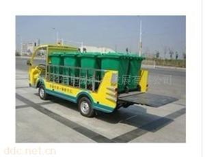 华信电动四轮装桶车