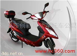澳柯玛Smart76E-G电动自行车