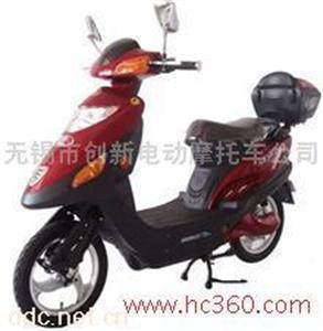 澳柯玛Smart78E电动自行车
