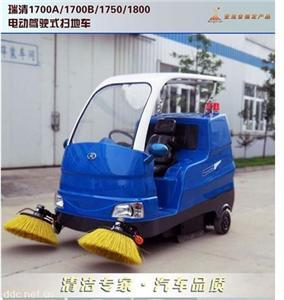 大连百特瑞电动驾驶式扫地车