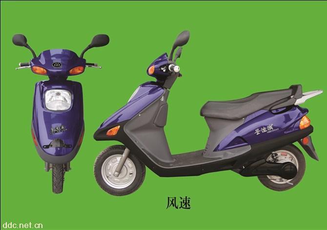 上海浩剑灵鹰九代电动摩托车