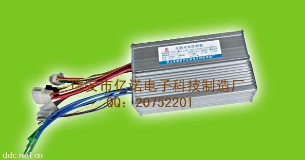 瑞安亿诺450w 防水防盗型无刷控制器
