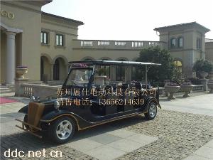 上海电动老爷车