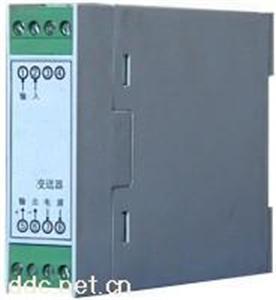 SM系列标准导轨安装交流电流变送器