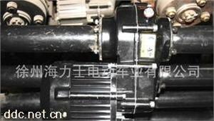 海力士电动三轮车差速电机48V72V