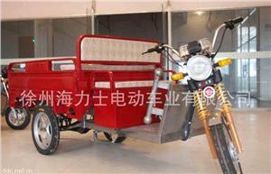 海力士油电两用电动三轮车