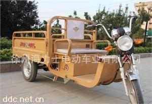 650wHILISE-油电载货电动三轮车