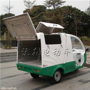 垃圾清运车|电动垃圾清运