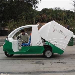 城市清运车|城市垃圾车