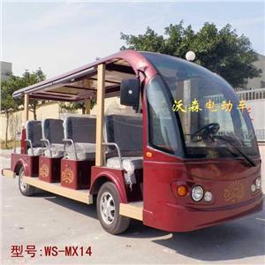 沃森8座游览电动观光车