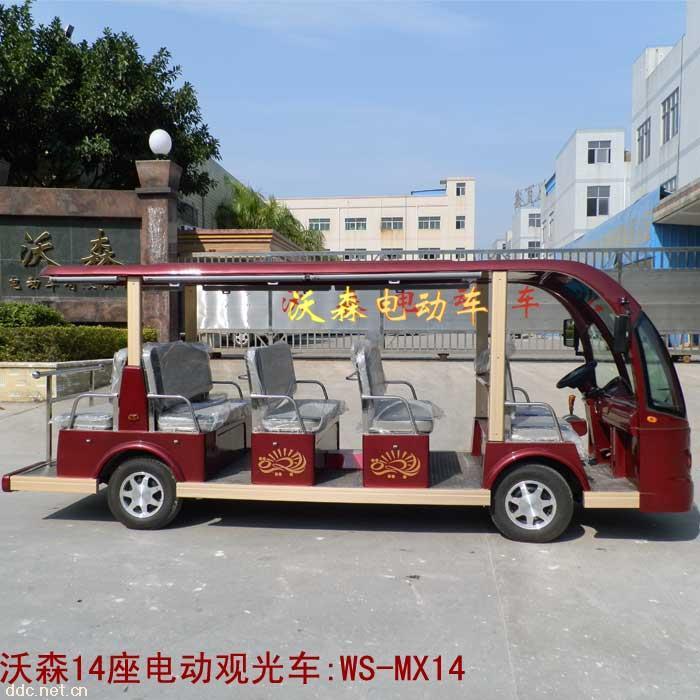舟山电瓶防爆游览车|杭州电动游览车品牌