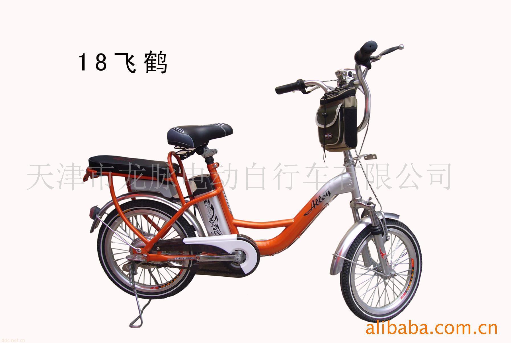 飞鹤18寸电动自行车