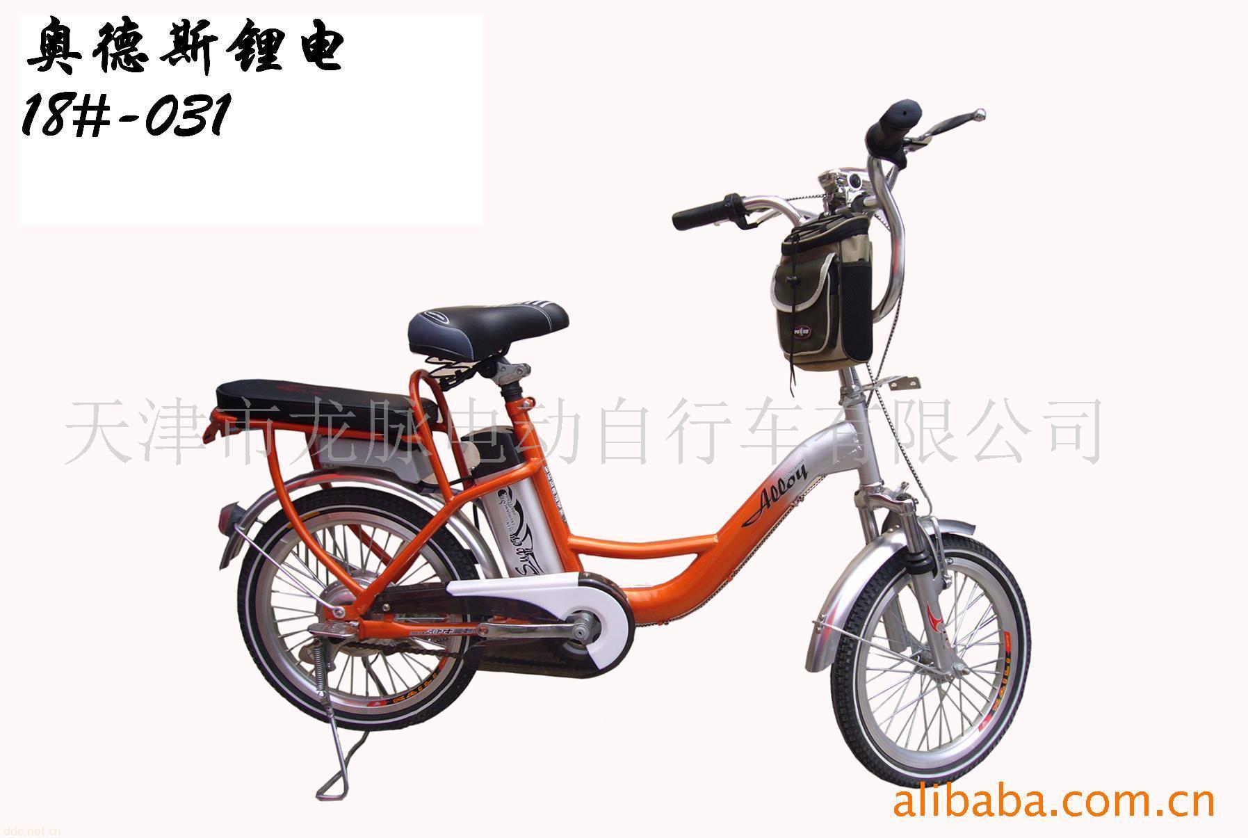 电动自行车无刷电机_天津奥德斯锂电池电动自行车-天津市龙脉电动自行车有限公司