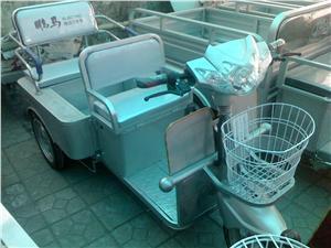 供求电动三轮车