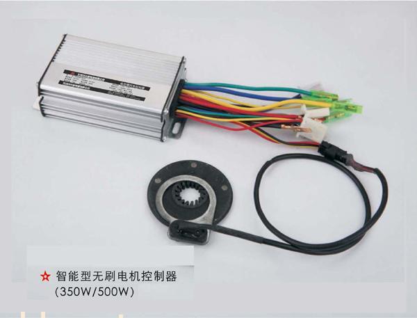 350w/500w智能型无刷电机电动车控制器