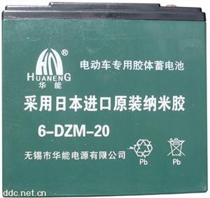 华能12V20ah电动车专用胶体蓄电池