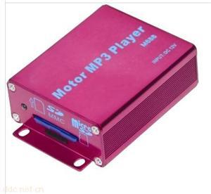 台州驰诚简易款电动车MP3播放器