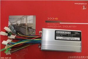450W自学习型电动车控制器