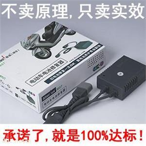 电动车电池修复器48V10-14AH