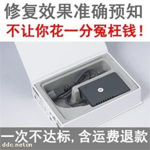 超能 电动车电池修复器 48V17-24ah