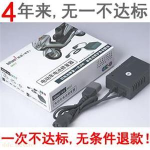 电动车电瓶修复48V20-28AH