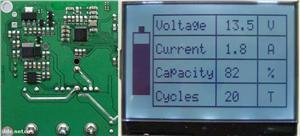 电动自行车电量显示器