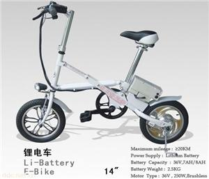 亿哲36V250W迷你简易锂电池电动自行车