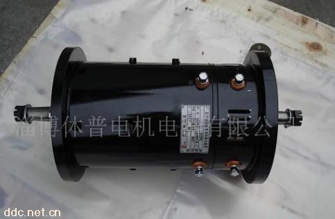 休普3000w直流减速电动车电机