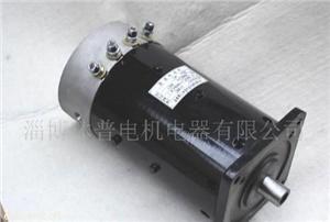 休普有刷直流1500W电动汽车电机