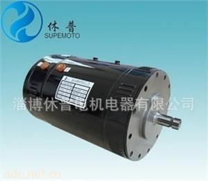 休普60V4KW有刷直流电动车电动机