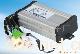 无锡埃思柯48V自学习智能型无刷电动控制器