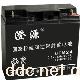 固态粒硅蓄电池及边设备