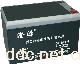 固态粒硅蓄电池及周边设备