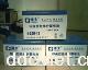 胶体蓄电池和铅酸蓄电池