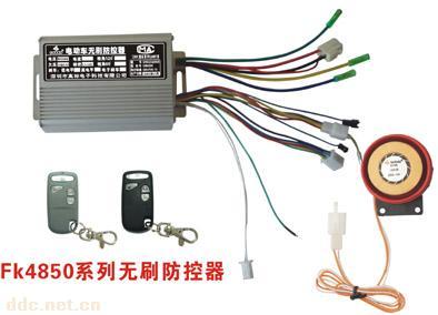 【供应信息】电动自行车控制器