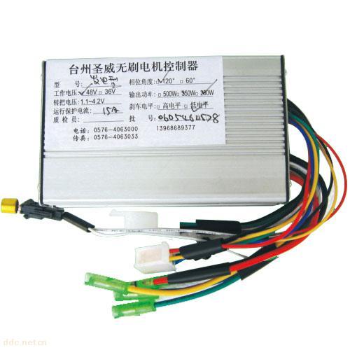 snw-22无刷智能静音控制器