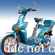 胜龙嫦娥奔月电动车塑件(蓝色)