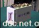 48V20AH锂动力电池