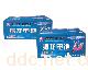 振龙电池6-DZM-10