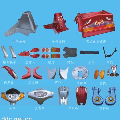配件批; 亚凯各类电动三轮车塑件,配件批差速电机,电动三轮车塑件