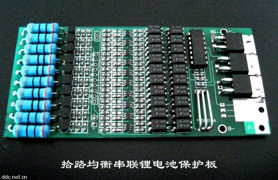 锂电池保护板