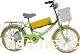 自行车三轮车改装电动车配件厂家