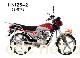 火鸟HN125-2(8号花)