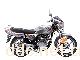 火鸟  HN125-4D(银色;追风)