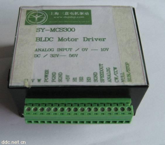 低压直流无刷电机驱动器控制器sy-mcs300