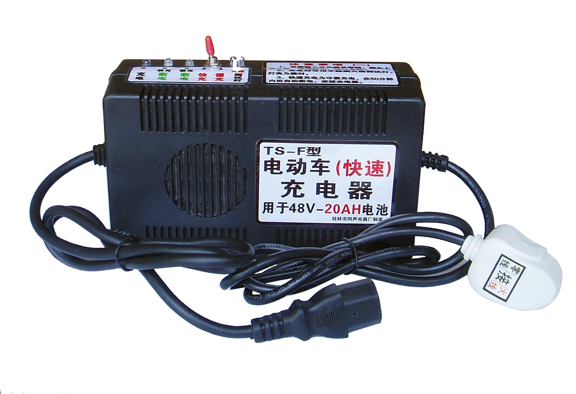 电动车快速充电器_桂林市同升电器厂